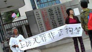 維權律師關注四川「黑監獄」遭暴力扣押