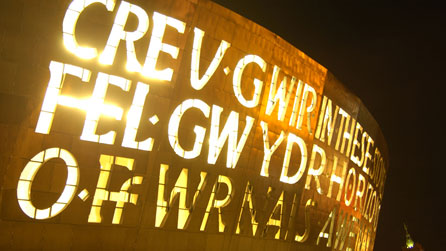 Wales Millennium Centre. Photo: John Evans
