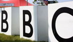 The BBC Introducing tent