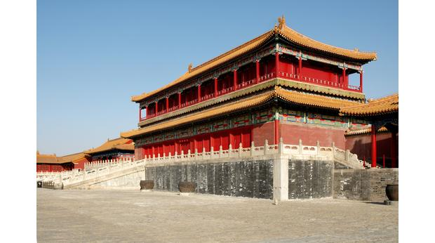Forbidden Palace, Beijing (c) Trustees of the British Museum, kind permission Shaanxi Cultural Heritage Promotion Center