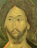 Early Christian painting of Jesus