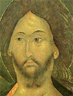 Pintura cristã primitiva de Jesus