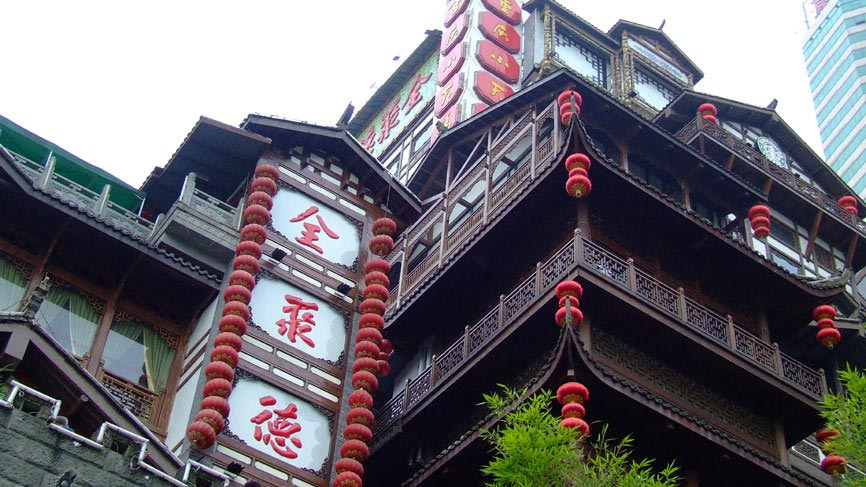 Traditional building - Chongqing.