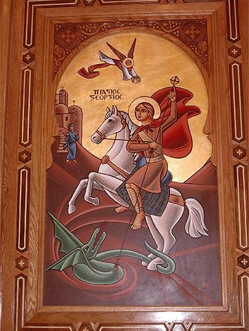 Coptic Art Blog Title