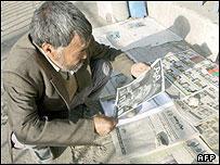 روزنامه فروشی در کابل