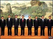 Membros do Comitê Permanente com Jiang Zemin (quinto, da dir. para esq.)
