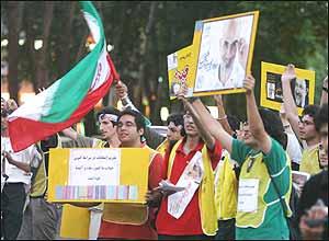 ایران برای همه ایرانیان