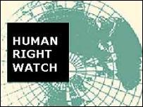 نشان سازمان دیده بان حقوق بشر