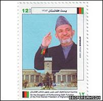 'به مناسبت مراسم تحليف اولين رييس جمهور منتخب افغانستان'