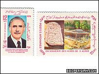 نور محمد تره کی، موسس حزب دموکراتيک خلق افغانستان