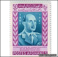 دافغانستان پست (پشتو)