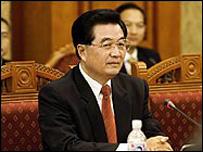Chủ tịch Hồ Cẩm Đào