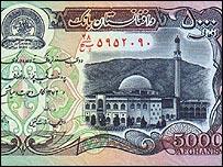 پول زمان مجاهدين و طالبان
