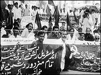 سندھی احتجاج