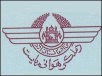 نشان ریاست مستقل هوانوردی ملکی افغانستان