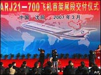 China's ARJ-21 regional jet was unveiled in March 2007