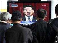 Roh Moo-hyun menjabat presiden antara 2003 dan 2008