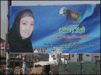 کابل کې ولسمشرۍ ته د نوماندې شهلا عطا لګول شوی عکس