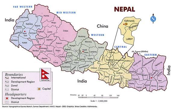 My New Nepal: about Nepal